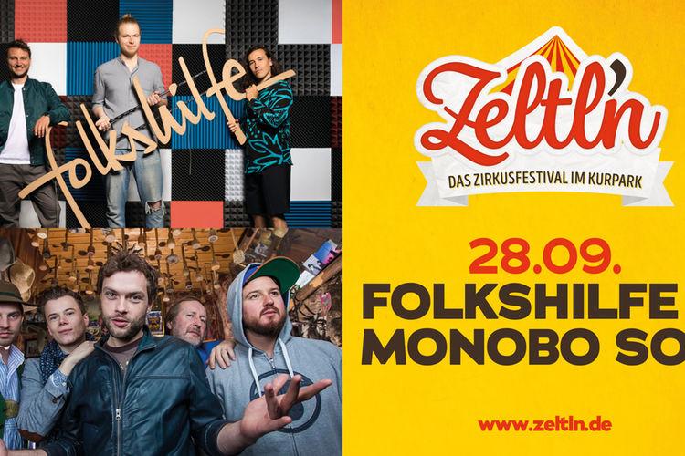 20190621 Zeltln Leinwandbanner Filmtage2